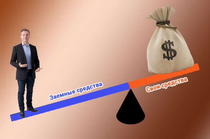 кредитное плечо какое выбрать